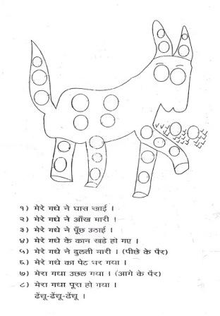 donkey-tambola