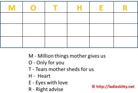 Mother's Day Tambola Ticket