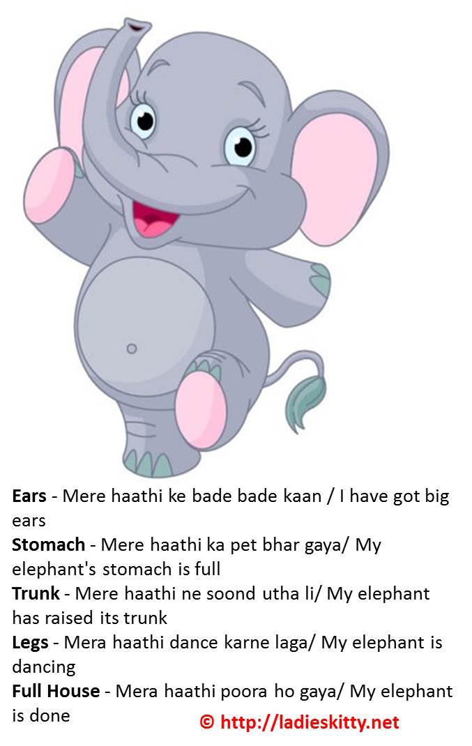 elephant tambola game